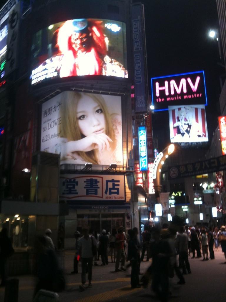 渋谷街頭ビジョン