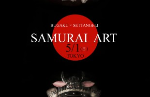 サムライアート表2